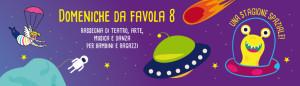 Domeniche-da-favola-2015