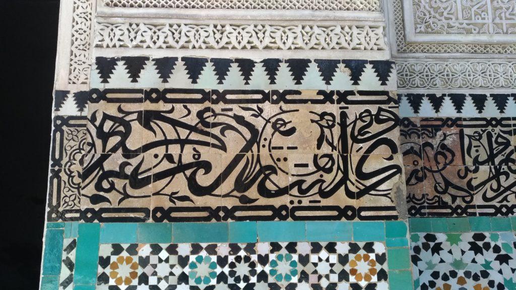 Marocco Meknes zellige madrasa Bou Inania