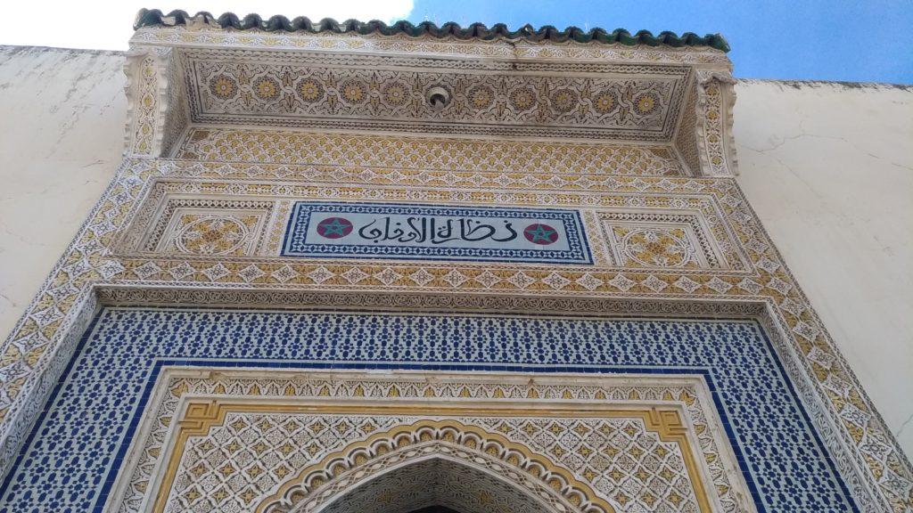 Meknes Marocco porta decorata